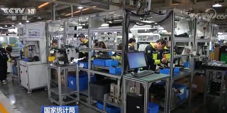 前三季度工业企业效益结构性改善 高技术制造业和战略性新兴产业利润增长加快