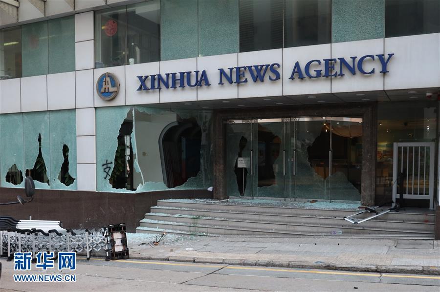 (新華網)(9)新華社亞太總分社辦公大樓遭暴徒打砸破壞