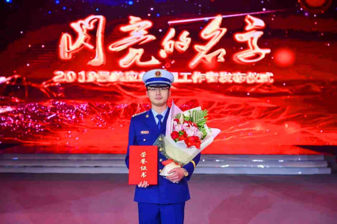 2019最美应急管理工作者: 内蒙古森林消防总队大兴安岭支队奇乾中队