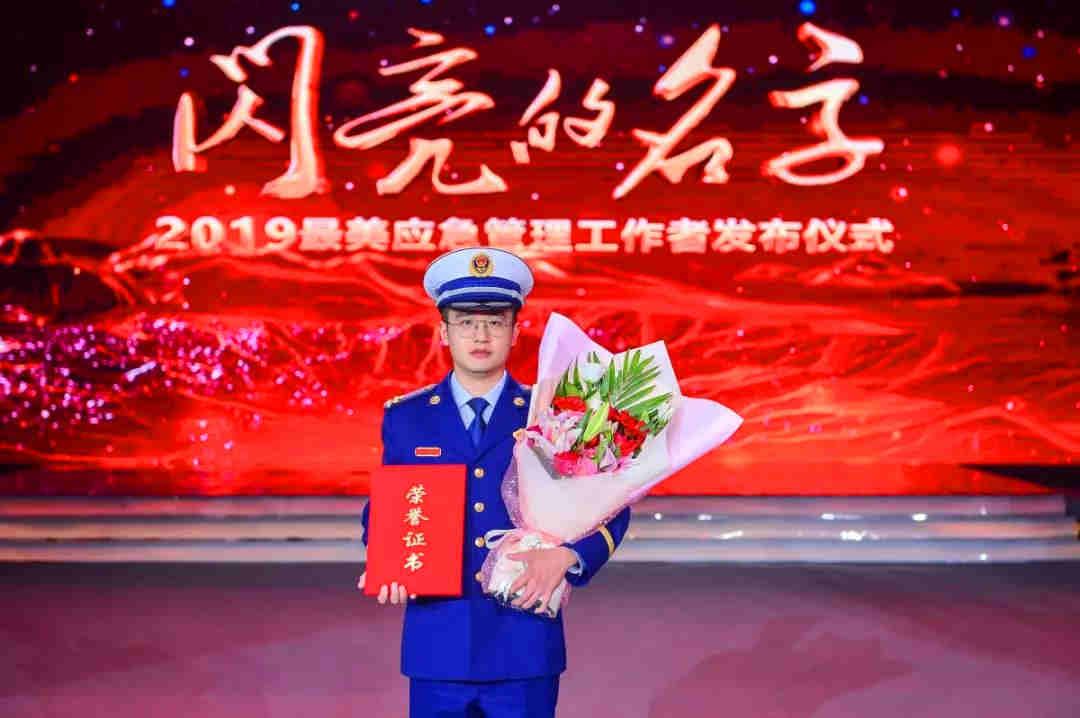 2019最美应急管理工作者: 上海市消防救援总队黄浦支队车站中队