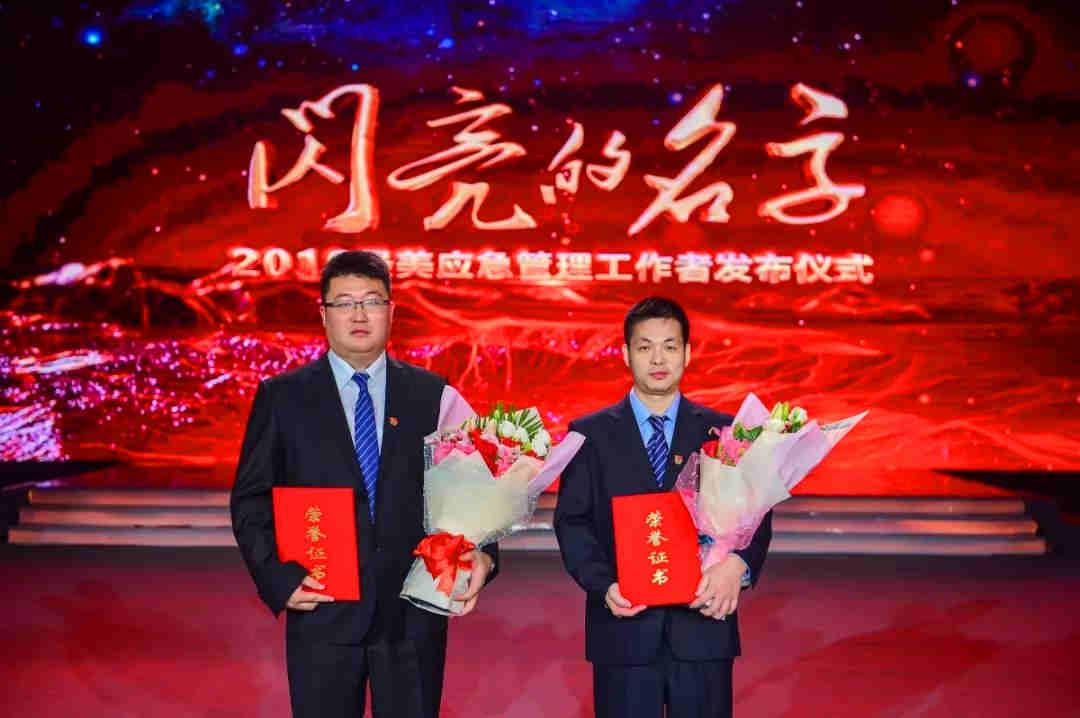 2019最美应急管理工作者: 福建省地震局地震预警工作团队