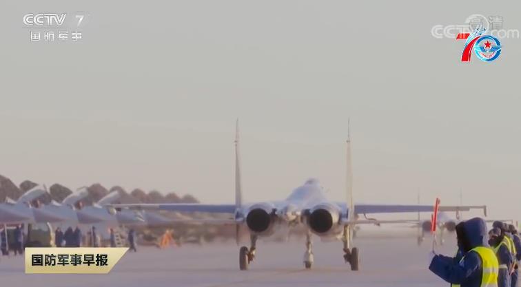 庆祝人民空军成立70周年|空军航空兵:作战链条日趋完备 体系作战能力实现新跨越