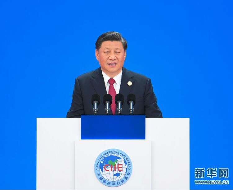 11月5日,第二届中国国际进口博览会在上海国家会展中心开幕。国家主席习近平出席开幕式并发表题为《开放合作 命运与共》的主旨演讲。 新华社记者申宏摄