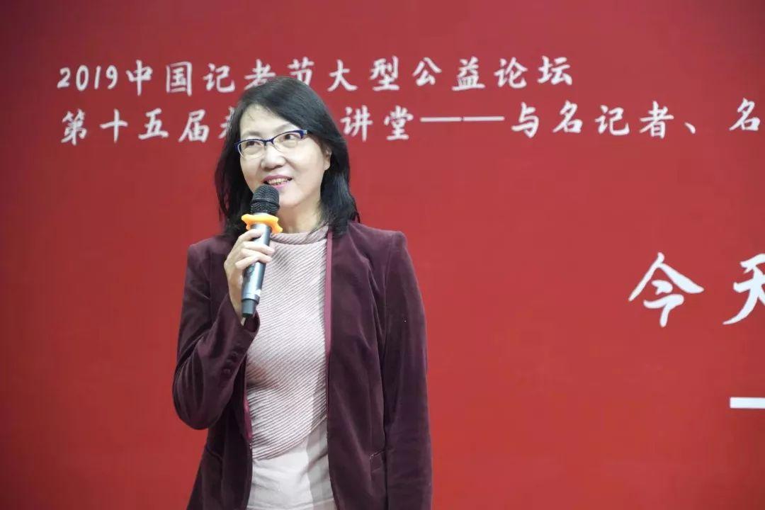 俞虹  北京大学新闻与传播学院副院长