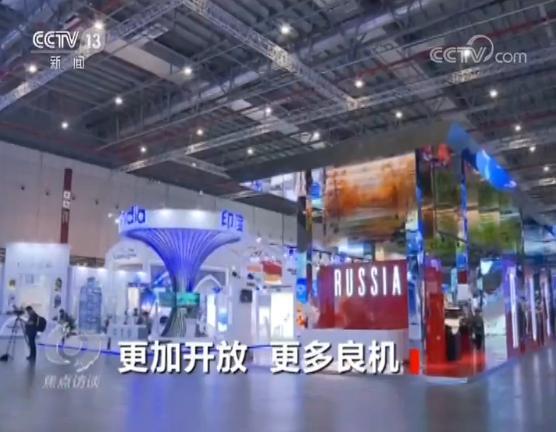 进博会,国际先进技术和理念引进国内 助力中国产业结构转型升级