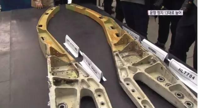 ▲韩国展出了存在裂纹的飞机组件(KBS新闻)