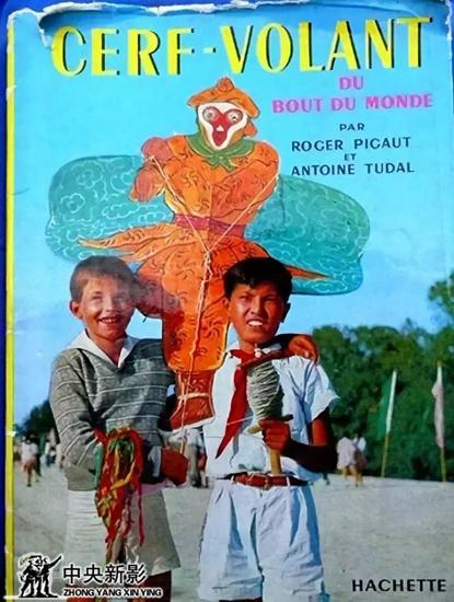 1958年版《风筝》海报