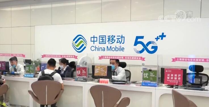 三大运营商5G套餐用户近一亿 5G手机不断推出新品