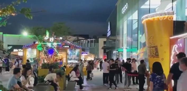 北京市消费季开启  这些北京网红打卡地客流量暴涨
