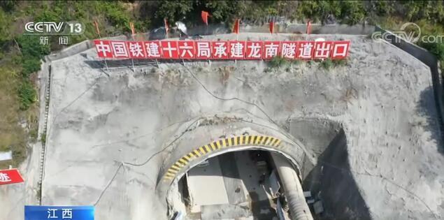 奮戰1330天,全長10.24公里的贛深高鐵龍南隧道順利貫通