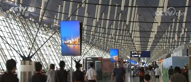 服务长三角一体化发展 上海空铁联运购票一站式完成
