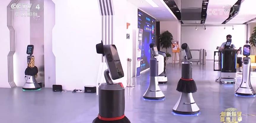 创新服贸 创新服贸 互惠共享   智能科技改变生活 服务贸易添新元素