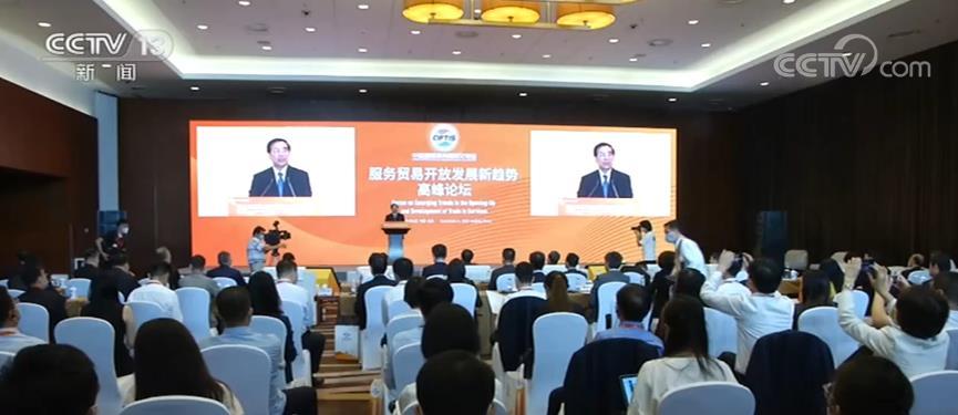 中国服务贸易年均增长4.7% 连续6年居世界第二