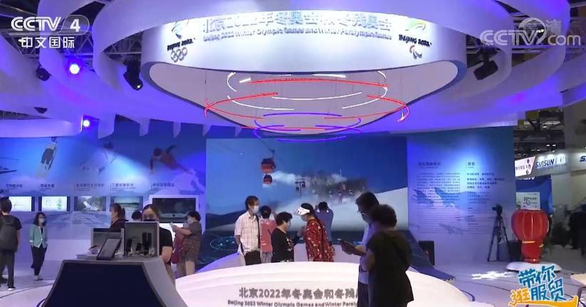 服贸会冬季运动展馆受欢迎 中国冰雪旅游市场被看好