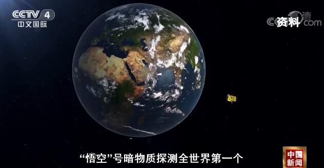 """中国科学院全面完成""""率先行动""""计划第一阶段目标任务"""