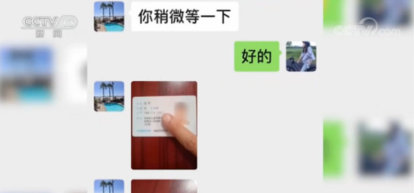 浙江警方破获荐股诈骗案 股市有风险买入需谨慎
