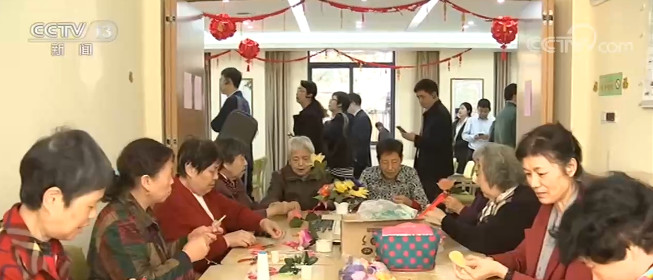 社区养老被看重 民政部投入50亿中央财政资金