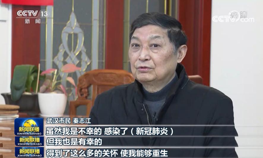 """【我們的2020】武漢戰""""疫""""故事"""