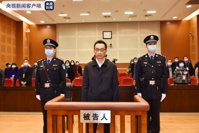 有期徒刑十五年 中国科协原党组成员陈刚受贿案一审宣判