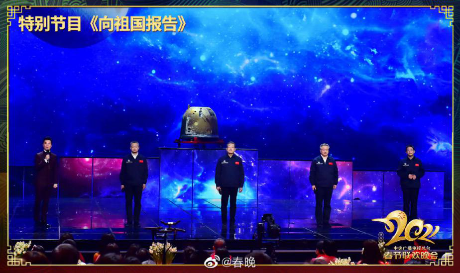 """""""牛""""转乾坤之三:春晚里的中国成就"""
