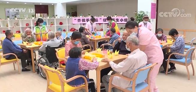 国内基本养老体系不断完善 发展多项养老新业态