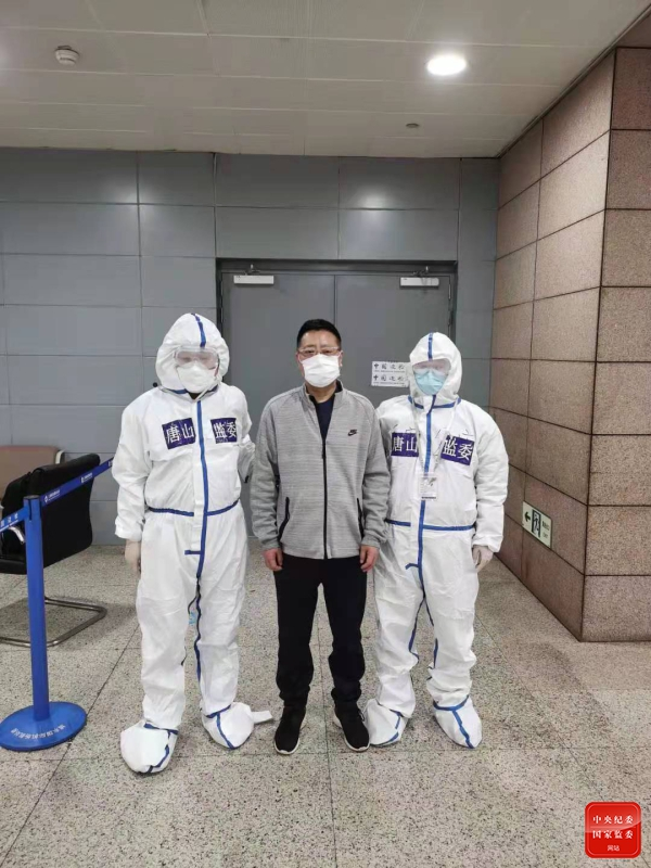 外逃职务犯罪嫌疑人张继平回国投案 积极配合调查