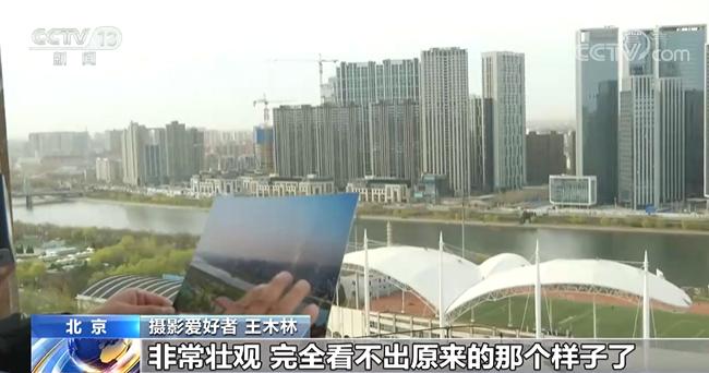 北京城市副中心建设加快 助力京津冀协同发展
