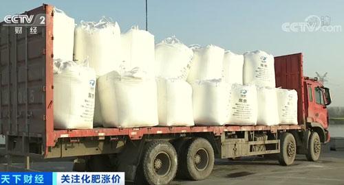 双重因素叠加造成国内化肥价格水涨船高