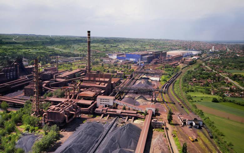 Smederevo Steelworks