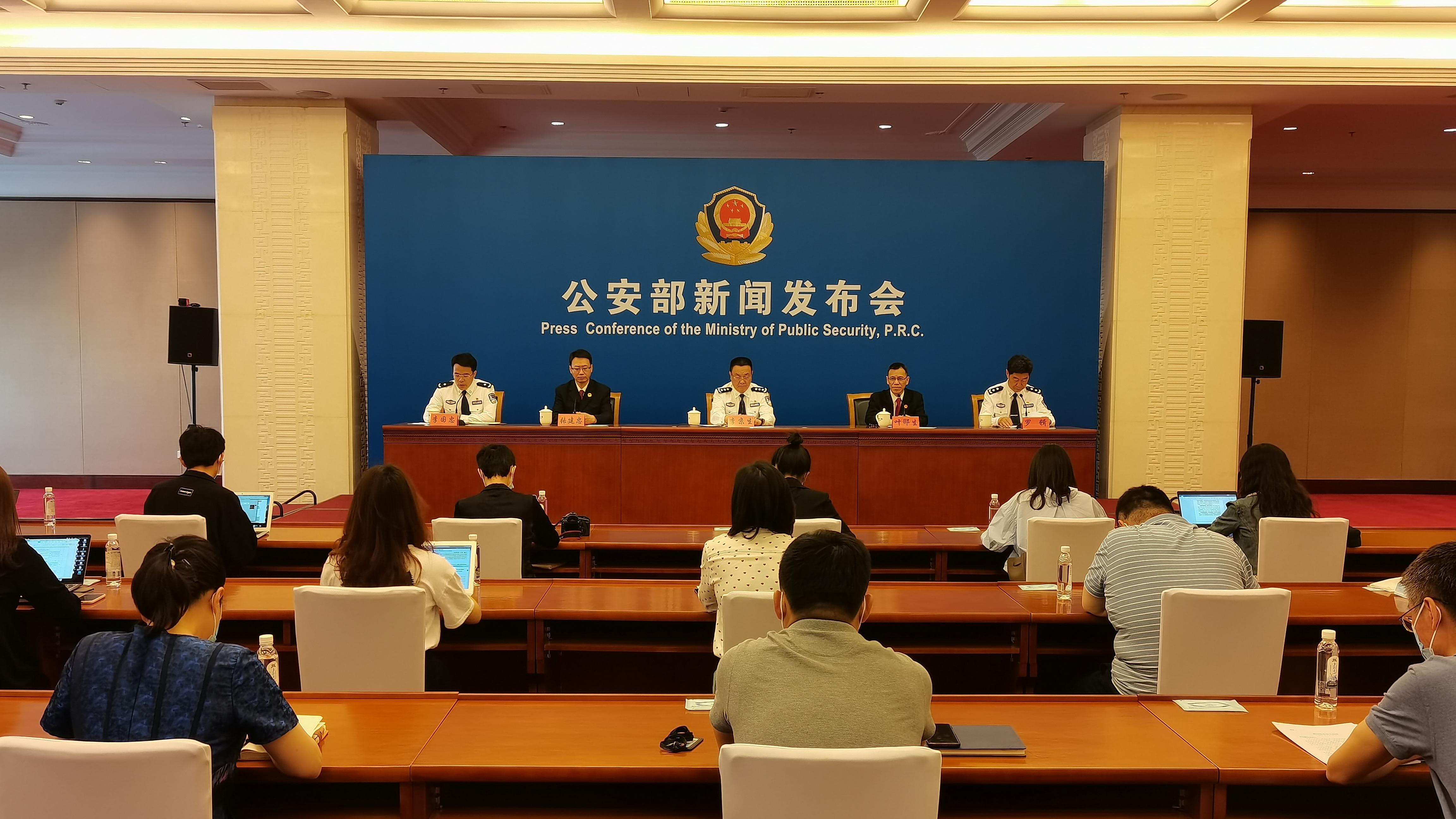 公安部:今年各地破获枪爆案件8644起 抓获8338人插图