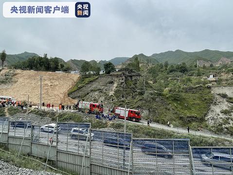 山西发生透水事故铁矿实际控制人等被公安机关控制,抢险救援仍在进行中