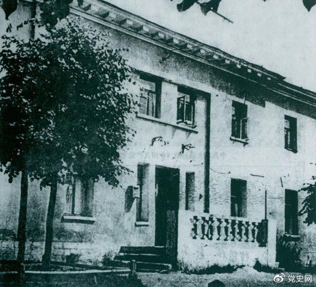 1928年6月18日至7月11日,中国共产党第六次全国代表大会在苏联莫斯科近郊举行。图为大会旧址。
