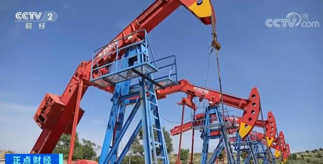好消息!鄂尔多斯盆地探明10亿吨级页岩油油田