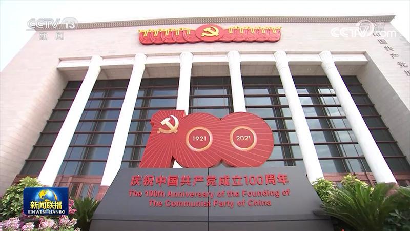 新党员代表入党宣誓活动在北京等地举行插图