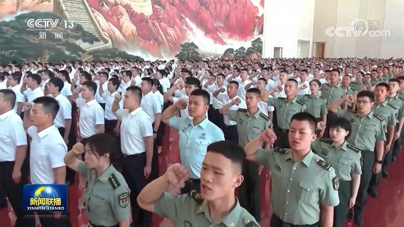 新党员代表入党宣誓活动在北京等地举行插图(1)