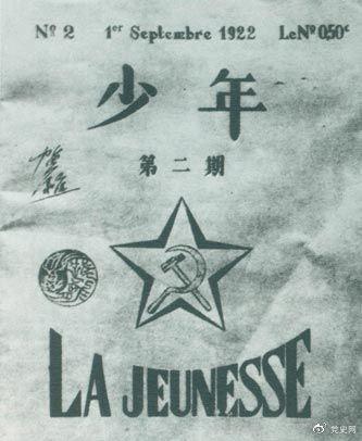 【�h史百年・天天�x】6月24日