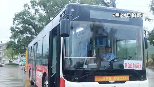 浙江宁海:用时12小时 5000人大村完成整村转移