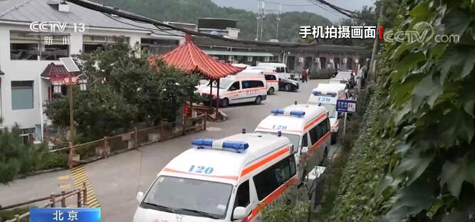 北京香山道路护坡坍塌 致老年公寓5人遇难
