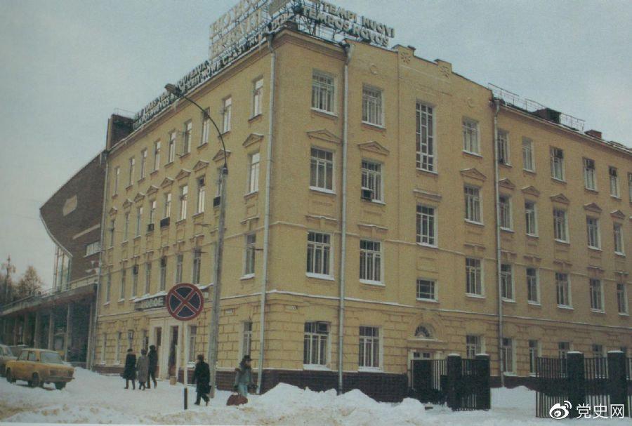 1921年8月3日,刘少奇进入莫斯科东方劳动者共产主义大学(简称东方大学)学习。同年冬,同罗亦农等由中国社会主义青年团团员转为中国共产党党员。图为莫斯科东方大学旧址。