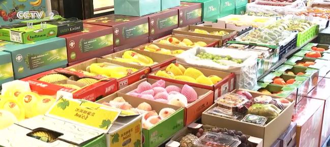 水果价格比去年同期上涨了5.6% 较上月有20%左右降幅