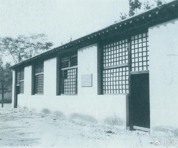 1948年9月8日至13日,毛泽东在西柏坡主持召开中央政治局扩大会议(九月会议)。图为会议会址。