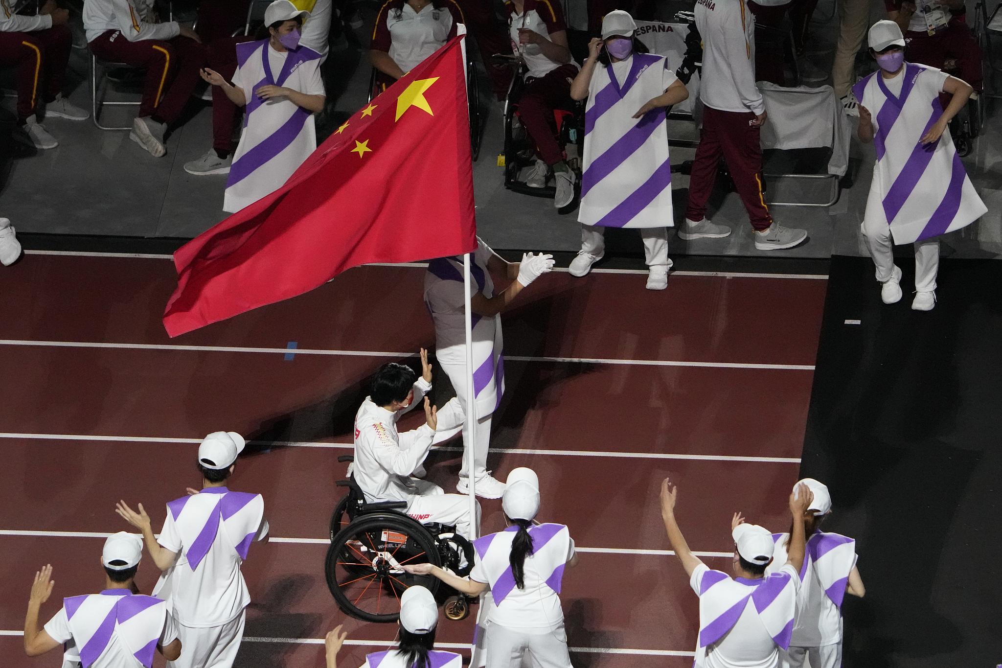 """寂寞收场!台北代表团在残奥会闭幕式上被""""忽视""""?"""