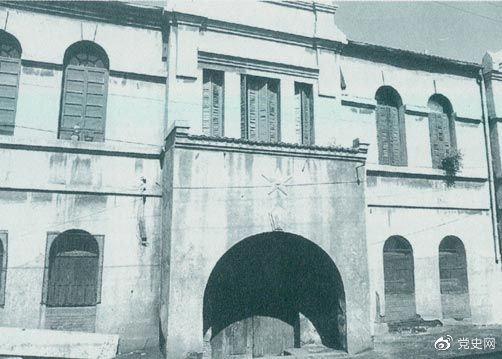 1919年9月16日,在周恩來主持下,覺悟社在天津學生聯合會辦公室召開成立大會。圖為成立大會會址(今南開區東南角街草廠庵胡同41號)。