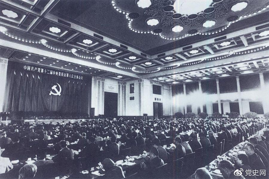 1986年9月28日 中共十二届六中全会召开。全会通过《关于社会主义精神文明建设指导方针的决议》,阐明社会主义精神文明建设的战略地位、根本任务和基本指导方针。